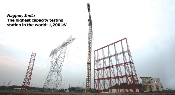 Pylon test facility